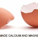 『卵殻カルシウムの摂り方と芸術』の画像