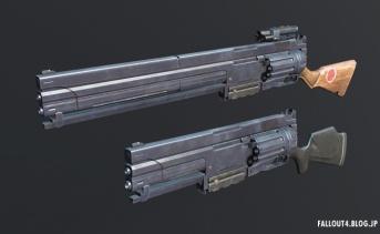 M2045 Magnum Revolver Rifle v1.4