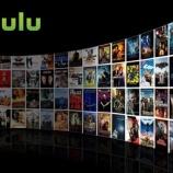 『動画配信サービス Huluとは? 契約してわかった得手不得手』の画像
