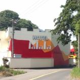 『lalala清水店』の画像