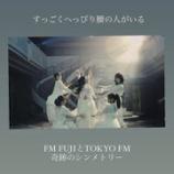 『【乃木坂46】マシンガンレインのこのダンス、弓木奈於だけの振り付けなのかな・・・??』の画像