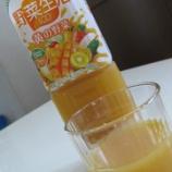 『人生初★野菜ジュース』の画像