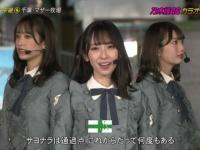 乃木坂46運営、橋本奈々未の後継者に金村美玖を指名wwwwwwww