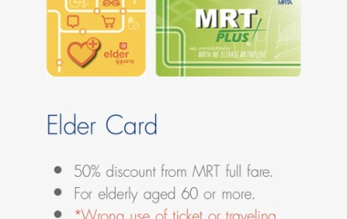 『MRT  Elder Card でも外出規制で使うチャンスがない!』の画像