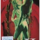 『【×年前の今日】1991年10月25日:X JAPAN - Standing Sex / JOKER(5th SINGLE)』の画像