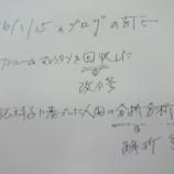 『私の赤ペン先生【1158日目】』の画像