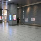 『浜松駅構内のエキマチウェストが一部改装中!フレッシュネスバーガーなどが消えちゃった...』の画像