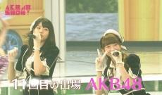 【AKB48SHOW】AKB48&乃木坂46&欅坂46の第69回NHK紅白歌合戦密着スペシャル! キャプチャまとめ