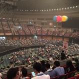 『【欅坂46】平手不在のライブ 代理センターは無し、平手パートはオフボーカルの模様!!【全国ツアー@日本ガイシホール】』の画像