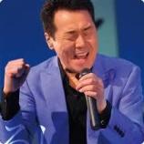 『サワコの朝 五木ひろしさん~八代亜紀さんとは同じお店のクラブ歌手だった 』の画像