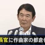 【悲報】文化庁長官「韓国凄すぎ、日本なんか誰とは言わんけど、へったくそな歌にコンピューターで合わせた音、これが日本の音楽かよ」