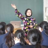 『光ヶ丘高校で、「起業」の授業』の画像