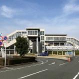 『エコパ最寄り!最安値は1日300円!愛野駅周辺の駐車場と施設情報をまとめてみたよー。』の画像