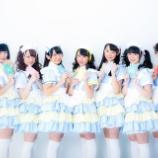 『【欅坂46】阪口珠美が在籍していた『ノンシュガー』時代の動画を発見したぞ!!!』の画像