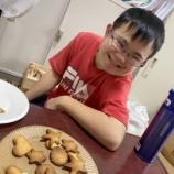『【横浜】サークル活動・クッキー作り』の画像
