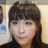 【朗報】川本紗矢さん痩せる