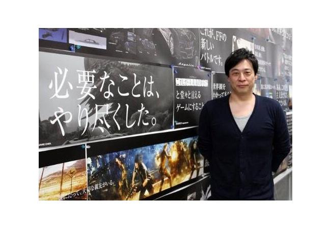 元『FF15』ディレクター・田畑端さん 凄いことになるwwwwww