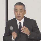 『吉本坂46メンバー、岡本社長の会見に怒り爆発!!『冗談てか…』『和ませようと…?』『トップの方は現場の事を把握できていなんだろうな…』』の画像
