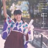 『【乃木坂46】なんだかんだ言って『ハルジオンが咲く頃』大好きだ!!!』の画像