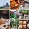 ★ 夏の諏訪・松本2019 旅行記一覧 2019.09 ★