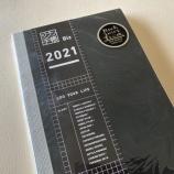 『恒例 手帳の準備「手帳術 2021」』の画像