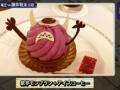 【速報】藤井聡太三冠、謎のおやつを注文するwwwww(画像あり)