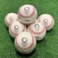 【朗報】アメリカ代表投手「SSKのボールは最高!完璧な製品!」
