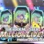 【詳細信頼度大量!】パチンコ新台「Pフィーバーアイドルマスターミリオンライブ!」演出まとめ・試打動画!
