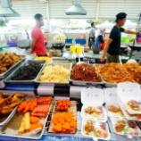 『ブルネイに到着。食のマーケットが最高!メシがうまい!』の画像