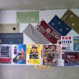 『(番外編)地域の伝統を公共施設に・・・東京都千代田区』の画像
