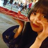 『生ハム食べて美味しくて泣いちゃうの顔をする飛鳥ちゃんw【乃木坂46】』の画像