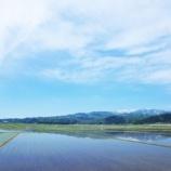 『山形県大石田町の生活① ~春の楽しみ~』の画像