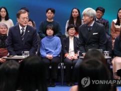 ムン大統領の国民との対話生放送、日韓関係に焦りすぎて最終的にこうなってしまうwwwwwww