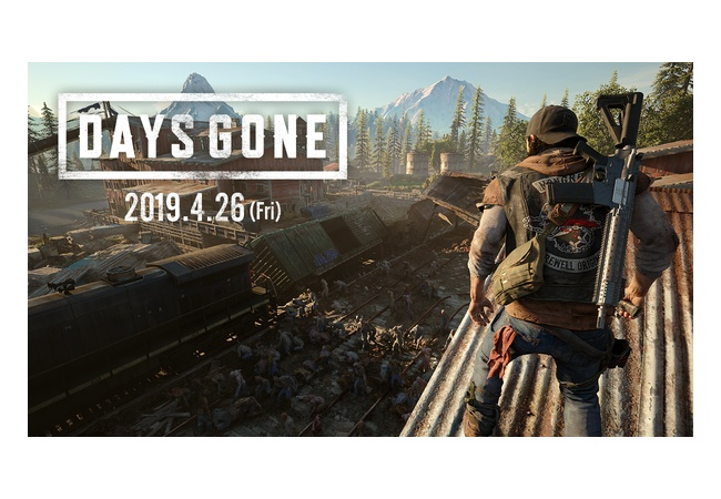 『Days Gone』、4月26日に延期