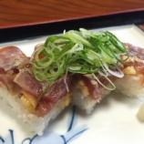 『浜松バルに初参加!お得にハシゴ酒&寿司ざんまいして大満足したのでイベントの様子を紹介してみるよ!』の画像