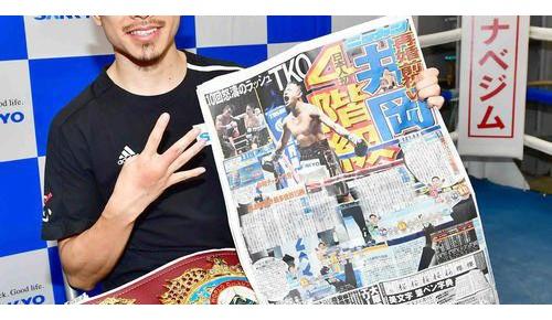 井岡一翔が日本人初の世界4階級制覇!パリクテにTKO勝ちした内容に海外ボクシングファン大絶賛!