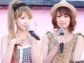 紗栄子がデスブログに宣戦布告wwwwwwwwwwwwwwww