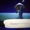 【あつ森釣り部】ギリギリでイトウが釣れる