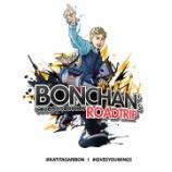 『Bonchan's Road Trip ドキュメント制作 ~福岡編~ の巻』の画像
