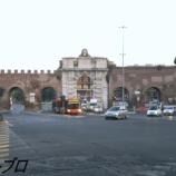 『イタリア ローマ旅行記20 朝一でサン・ジョヴァンニ・イン・ラテラーノ教会とスカラ・サンタを見学』の画像