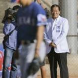 "『【MLB】元""ボス""に米メディアの取材殺到 日本ハム前監督の梨田昌孝氏、レンジャーズのキャンプ地を訪れダルビッシュの投球を分析』の画像"