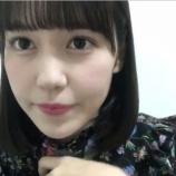 『[動画]2018.01.29(23:31~) SHOWROOM 「=LOVE(イコールラブ) 諸橋沙夏」@個人配信』の画像