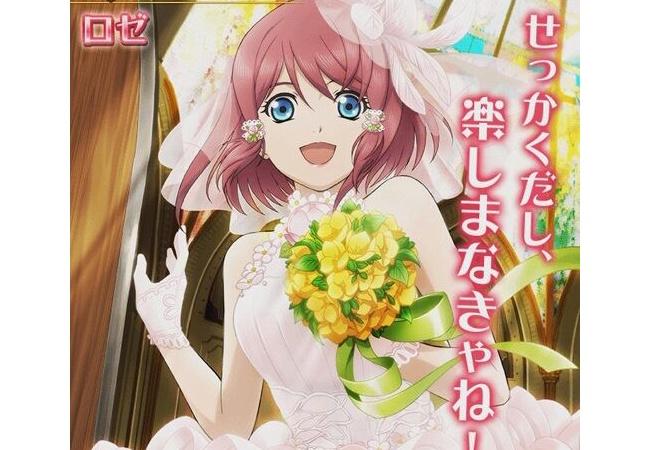 【祝】ロゼの声優『小松未可子』さん、結婚!!