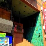 『JAL×はんつ遠藤コラボ企画【大分編2】3日め・焼肉(第二食道園)』の画像