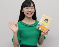 【朗報】慶應ガールの芦田愛菜さん(15)、成長が目まぐるしいw/ww/ww/w/ww