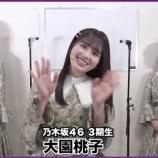 坂道テレビ~乃木と欅と日向~