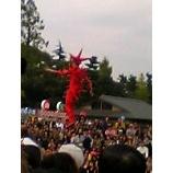 『静岡に感動。』の画像