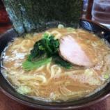 『10年以上食べている家系ラーメン(港家@神奈川新町)』の画像