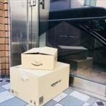 宅配荷物の「置き配」、74%が「利用に不安」
