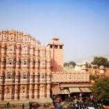 『【インド旅行】ピンクシティジャイプール 旅行記①』の画像